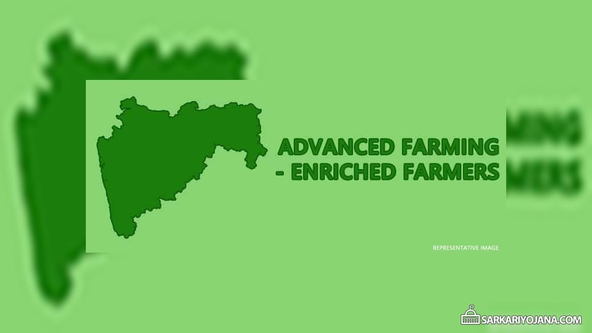 Advanced Farming - Enriched Farmers