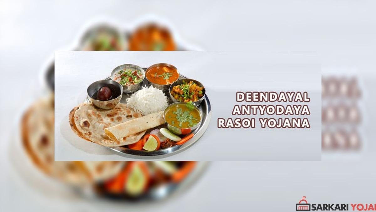 Deendayal Antyodaya Rasoi Yojana