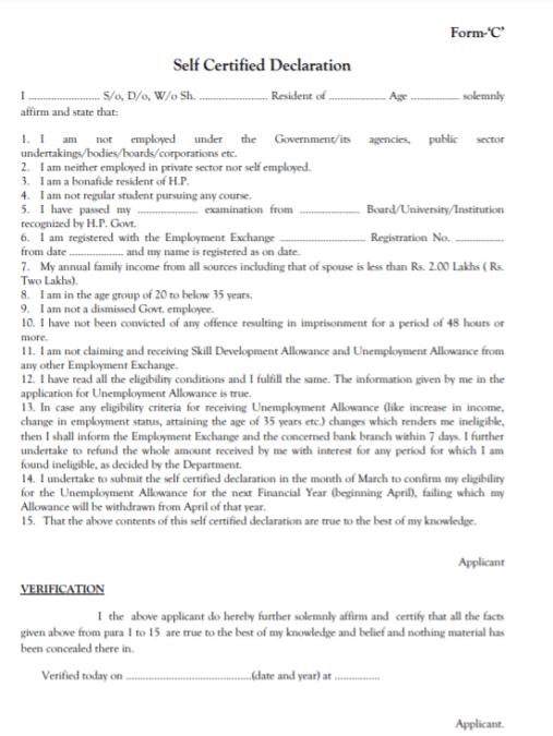 Download HP Berojgari Bhatta Self Certified Declaration PDF