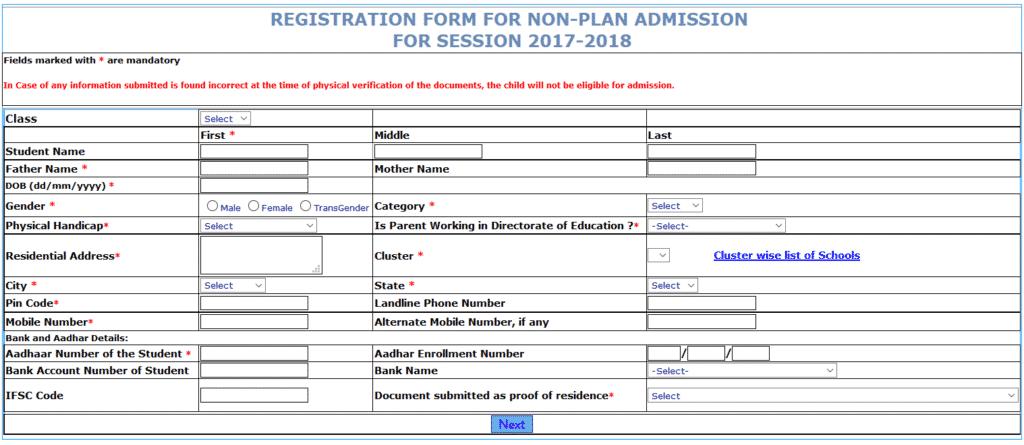 edudel.nic.in - Online Registration Form