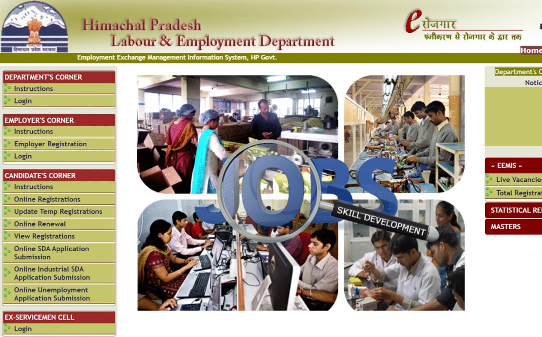 Employment Exchange MIS EEMIS HP Portal