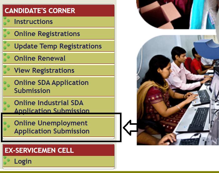 HP Labour Employment Dept Unemployment Application Submission