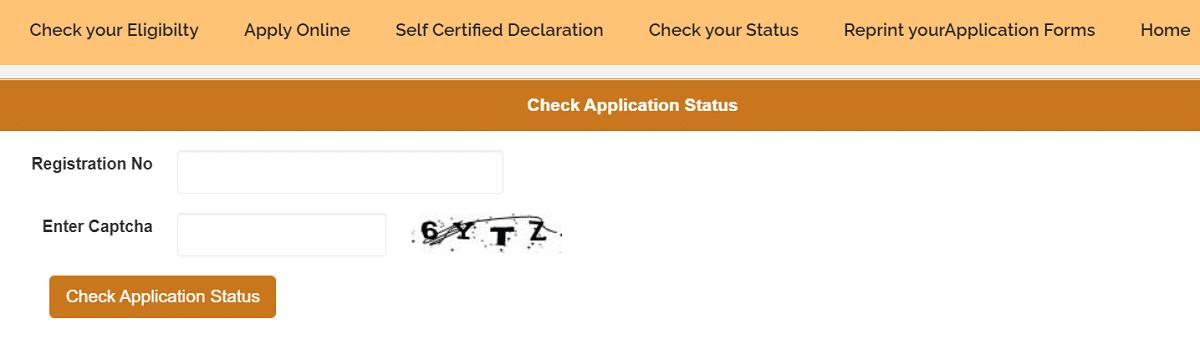 HP Unemployment Allowance Scheme Application Status