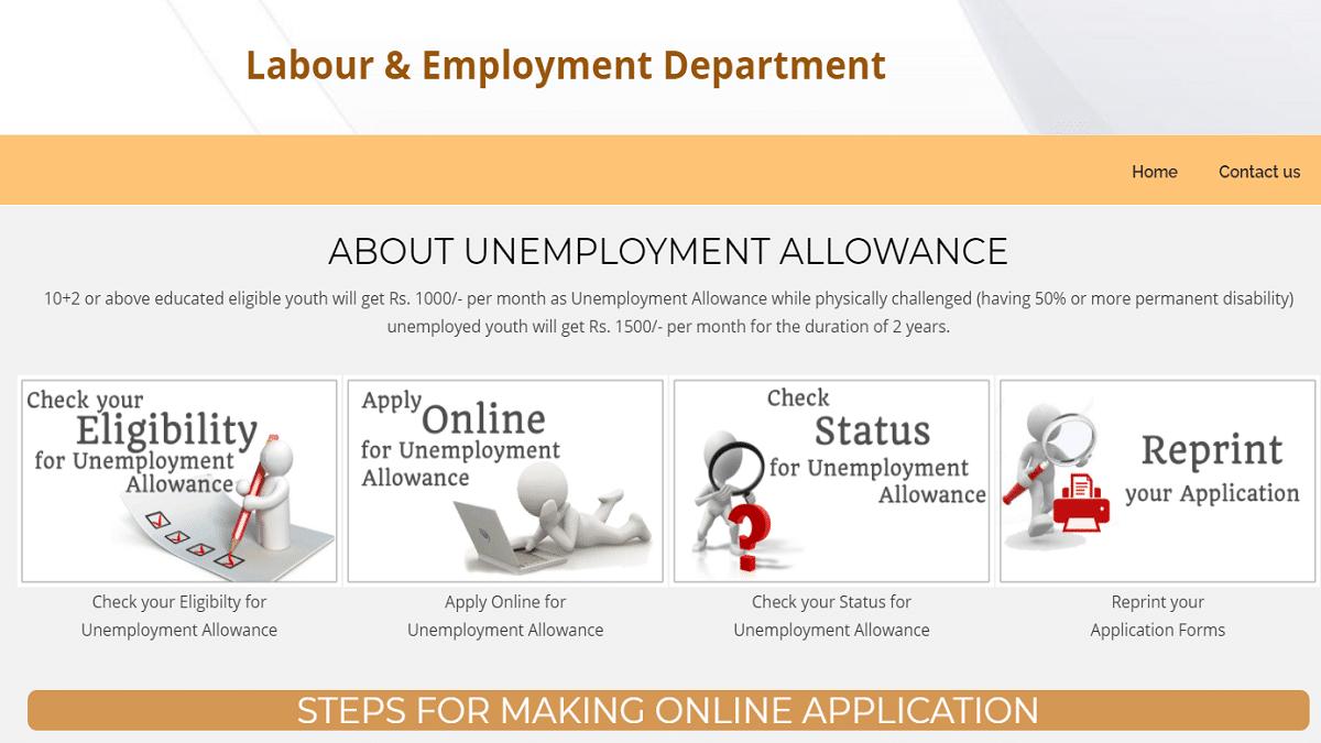 HP Unemployment Allowance Scheme Online Registration Form Status Eligibility