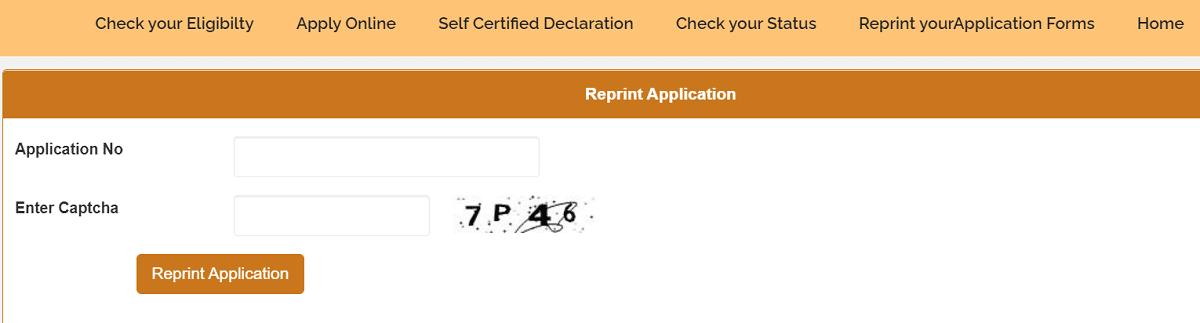 HP Unemployment Allowance Scheme Reprint Application Form