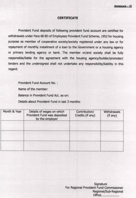 MSID Annexure 2 EPFO Housing Scheme