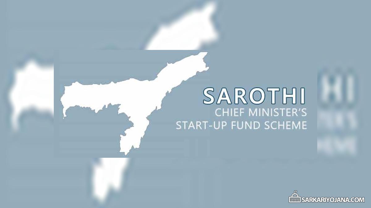 Sarothi – Chief Minister Start-up Fund Scheme for Funding Startups in Assam