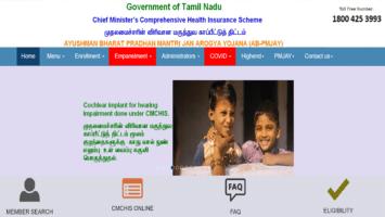 Tamilnadu CM Comprehensive Health Insurance Scheme Details