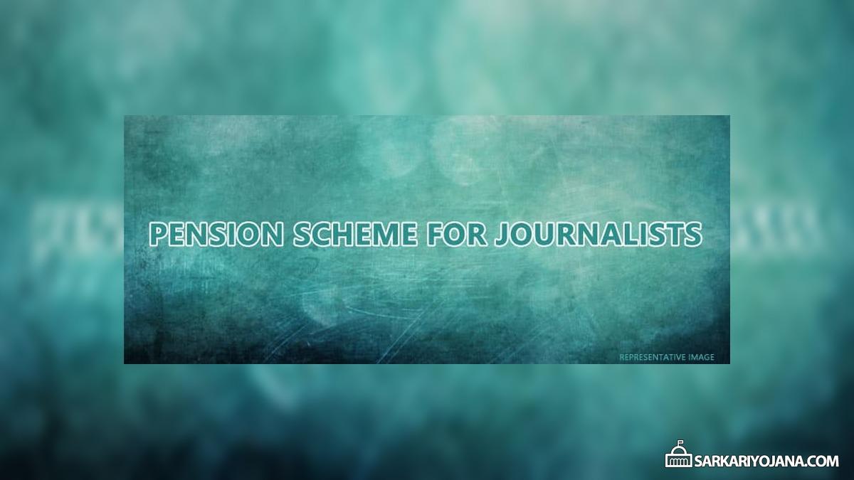 Haryana Announces Pension Scheme for Journalists