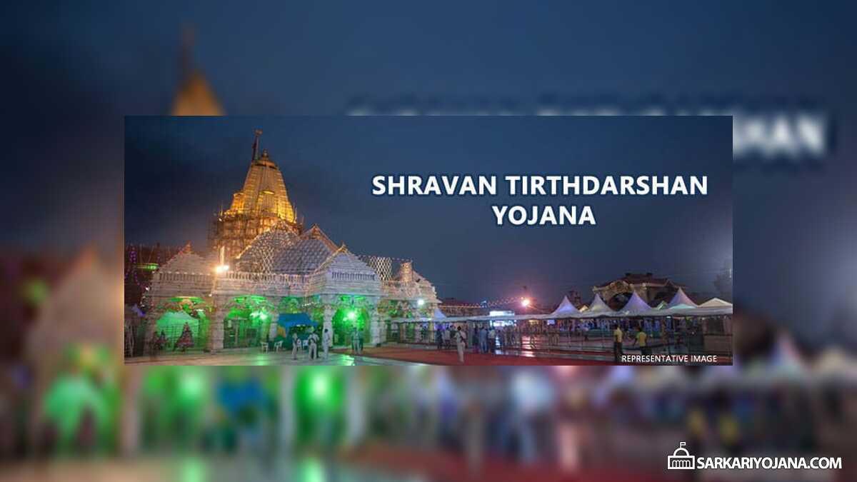 Shravan Tirthdarshan Yojana