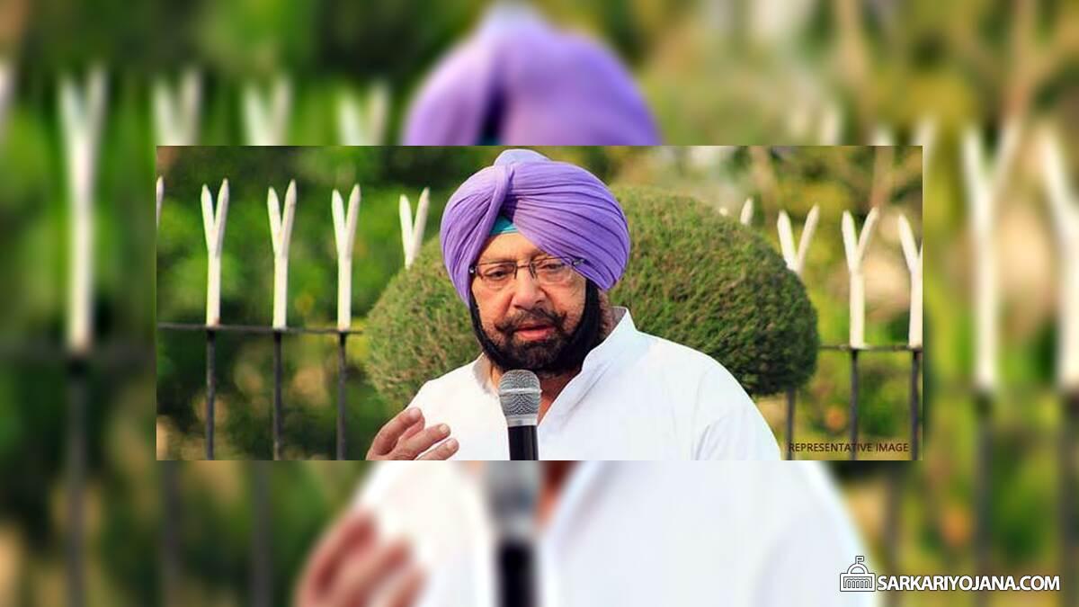 Captain Amrindar Singh