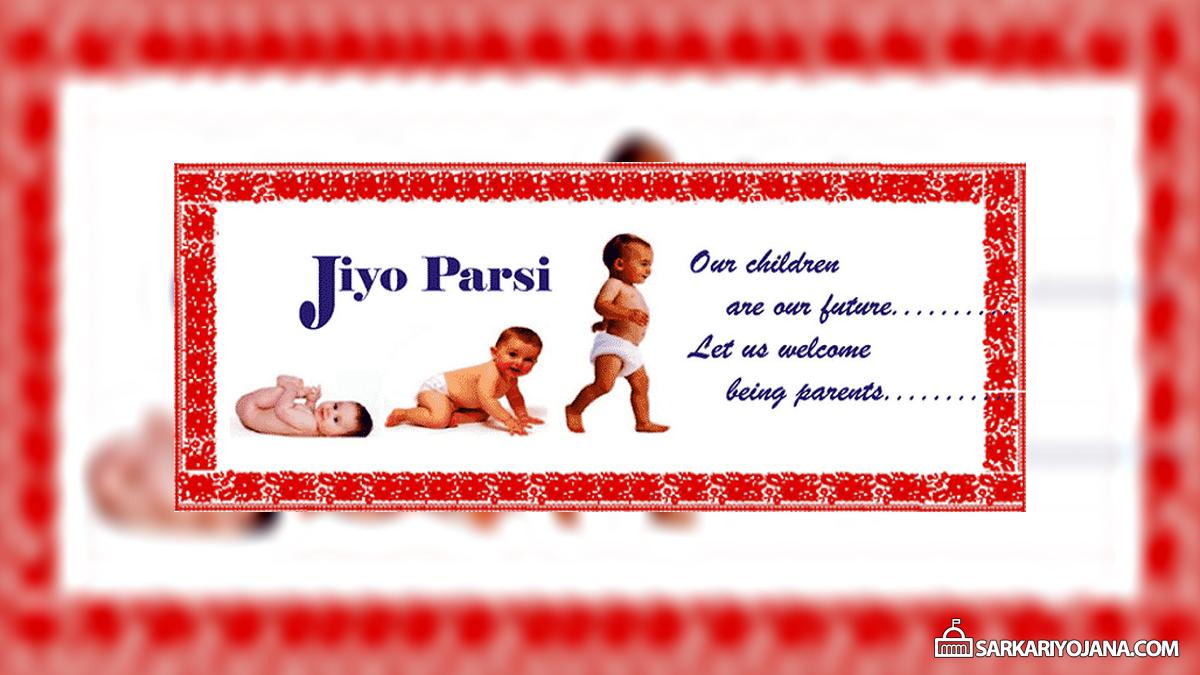Jiyo Parsi Scheme