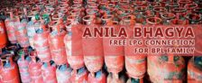 Anila Bhagya LPG Scheme