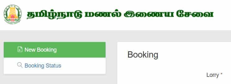 tnsand - Online Booking Status