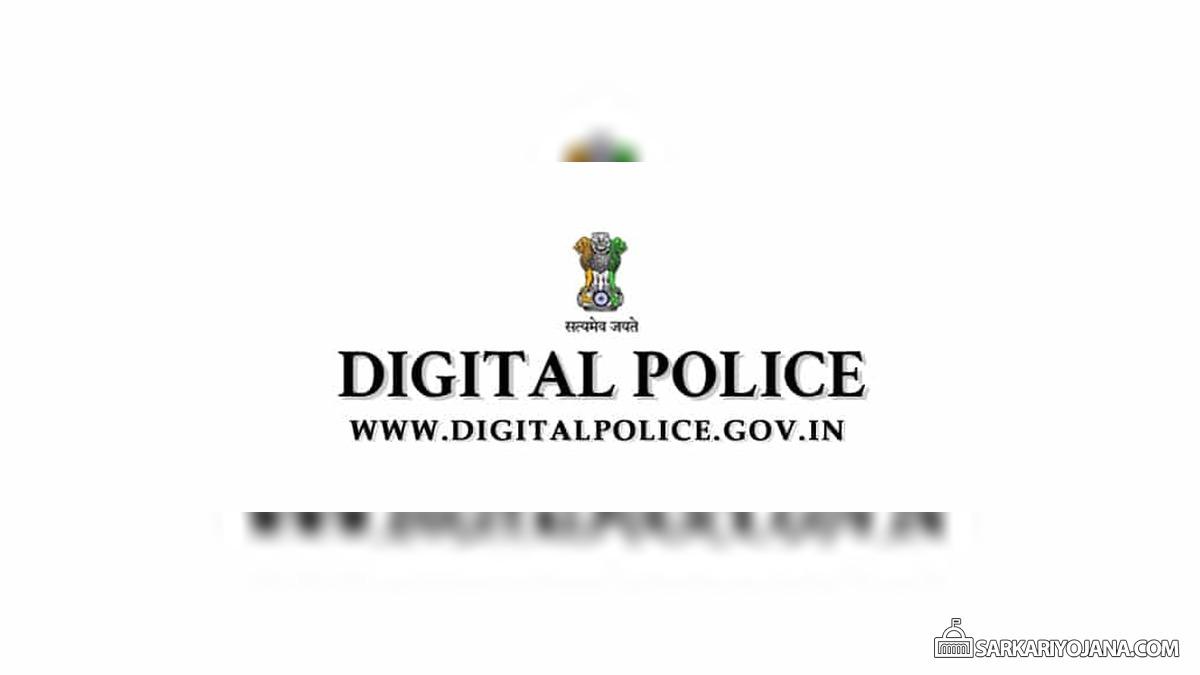 Digital Police