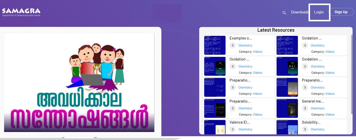 Samagra Itschool Gov Portal Homepage