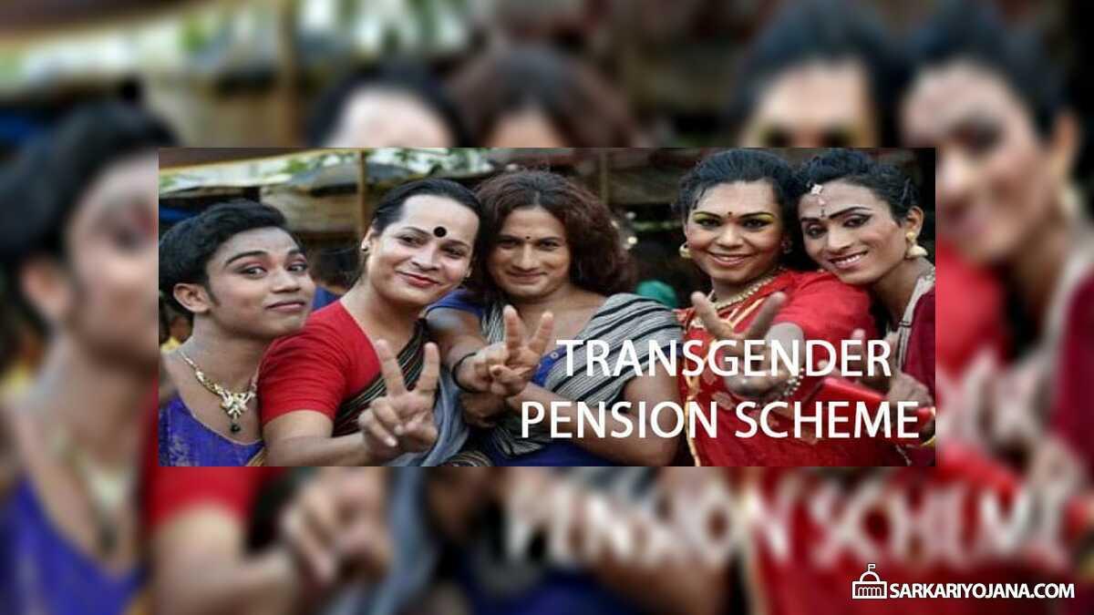 Transgender Pension Scheme Andhra Pradesh