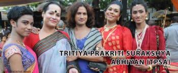 Tritiya Prakriti Surakshya Abhiyan (TPSA)