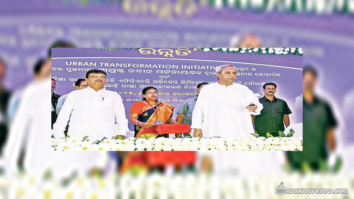 UNNATI Scheme Launched for Development in Urban Areas by Odisha Govt.