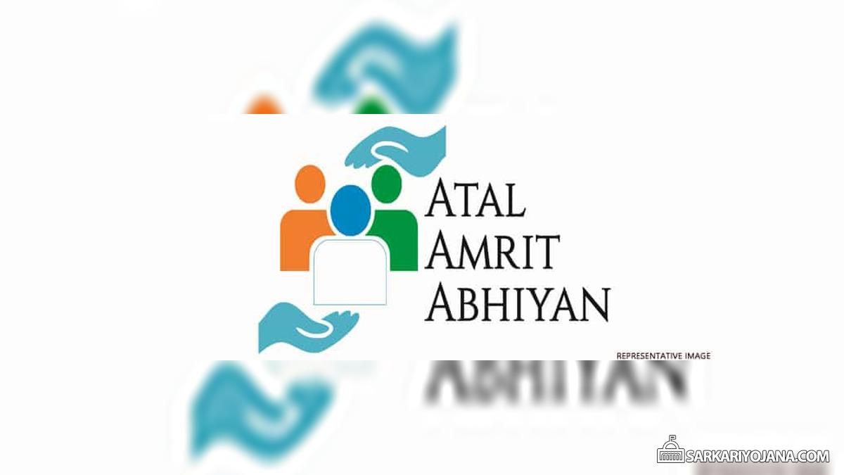 Atal Amrit Abhiyan Assam