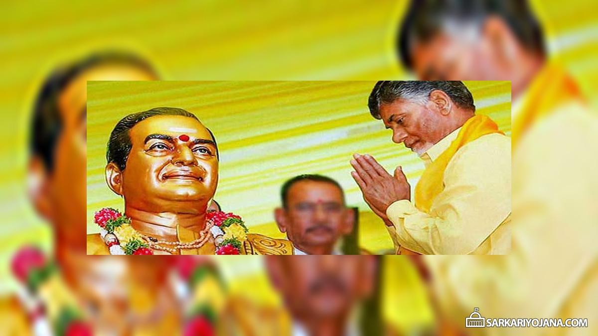 Chandranna Pelli kanuka Scheme in Andhra Pradesh for Marriage of BCs