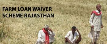 Farm Loan Waiver Scheme Rajasthan