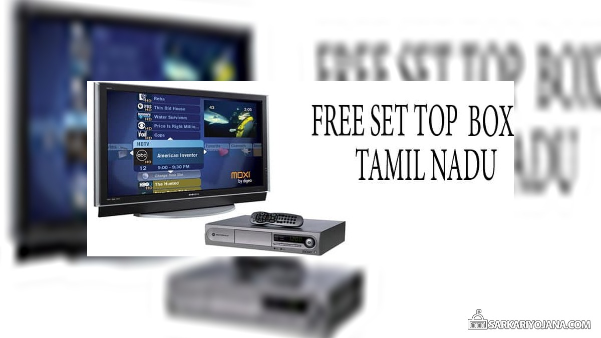 Free Set Top Box Tamil Nadu