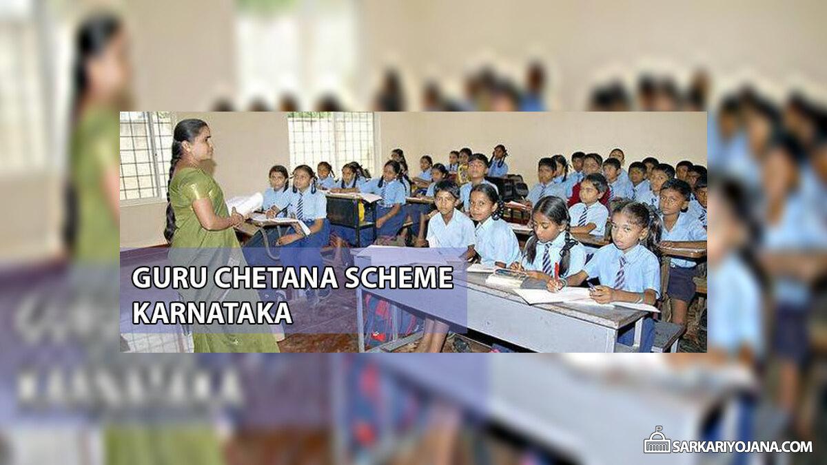 Guru Chetana Scheme