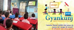 Gyankunj E- Class Project Launched in Gujarat for Primary Students