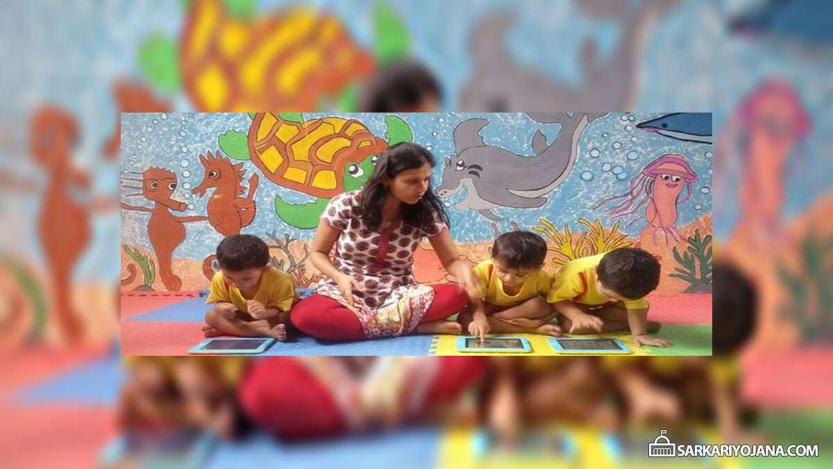 Gyanodaya Scheme – Free Tablet Scheme for Teachers in Jharkhand