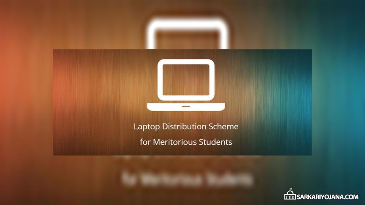 Laptop Distribution Scheme Madhya Pradesh