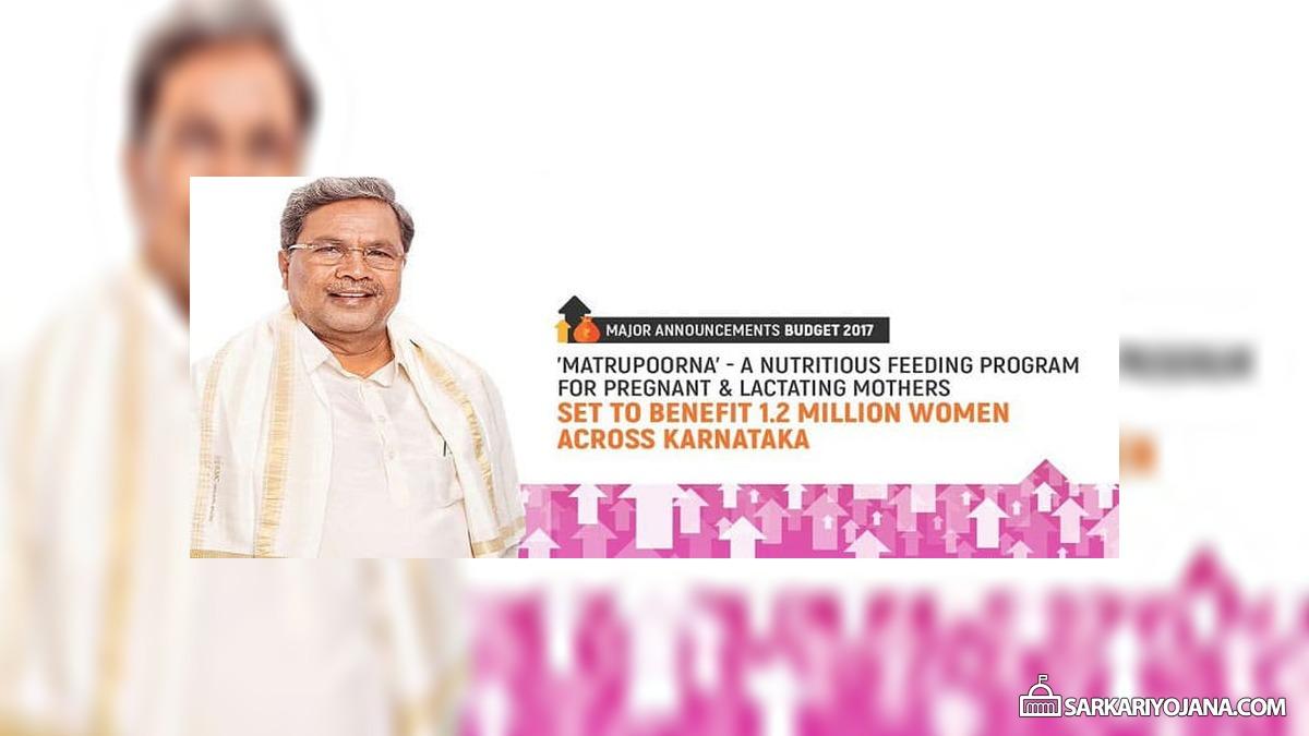 Karnataka launches 'Mathru Purna' scheme for pregnant women
