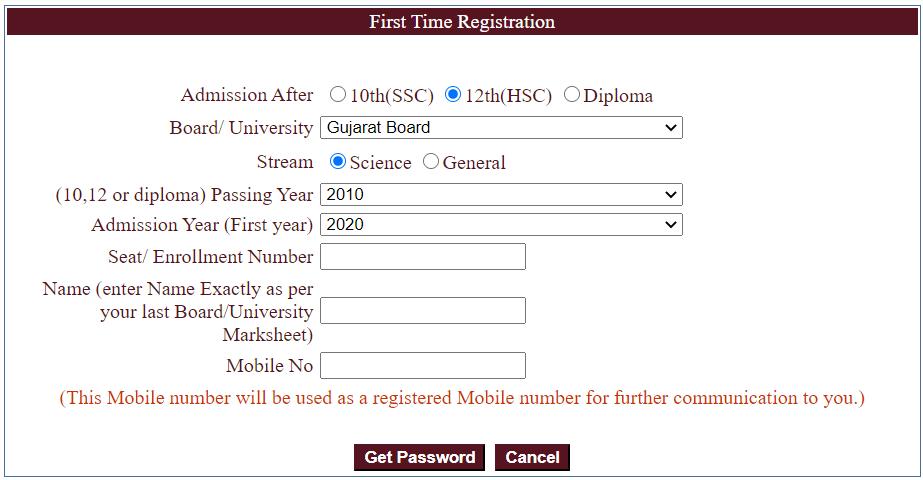 Mukhyamantri Yuva Swavalamban Yojana Online Registration Form