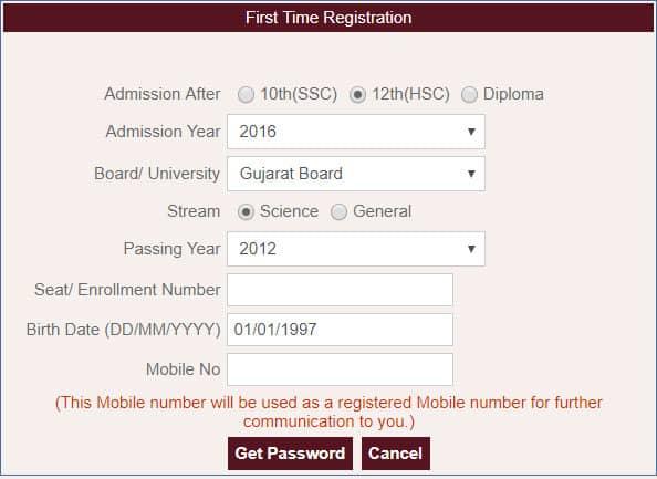 Mukyamantri Yuva Swavalamban Yojana (MYSY) Registration Form