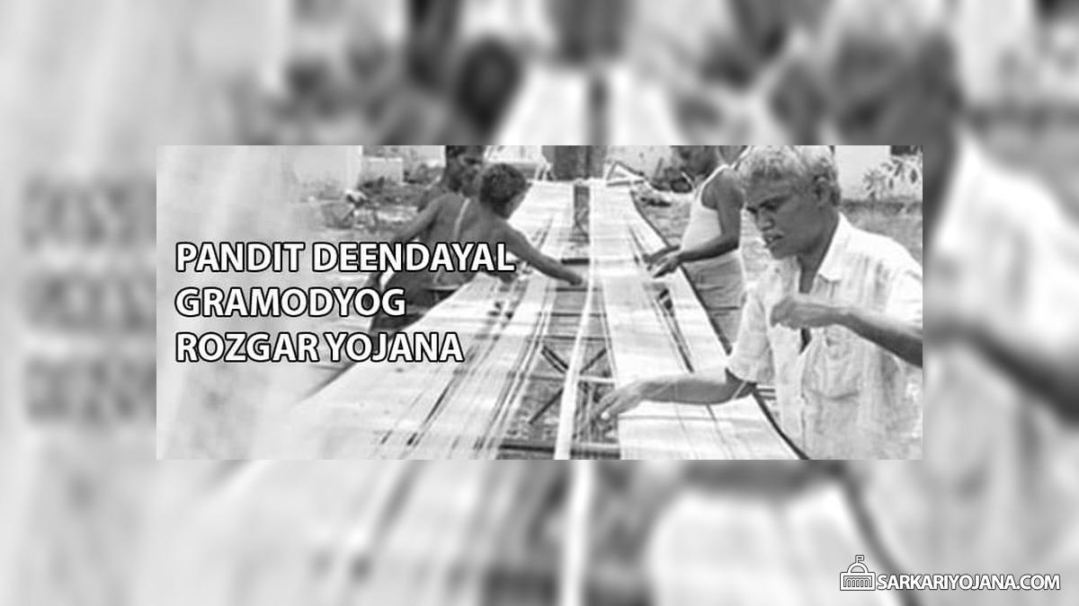 Pandit Deendayal Gramodyog Rozgar Yojana UP