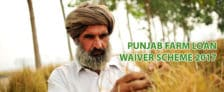 Punjab Farm Loan Waiver Scheme 2017