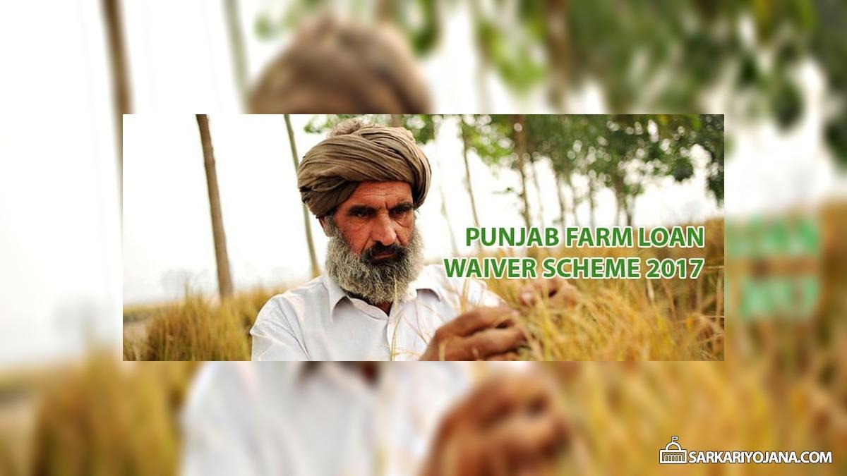 Punjab Farm Loan Waiver Scheme 2017