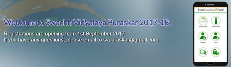Swachh Vidyalay Puraskar Mobile App