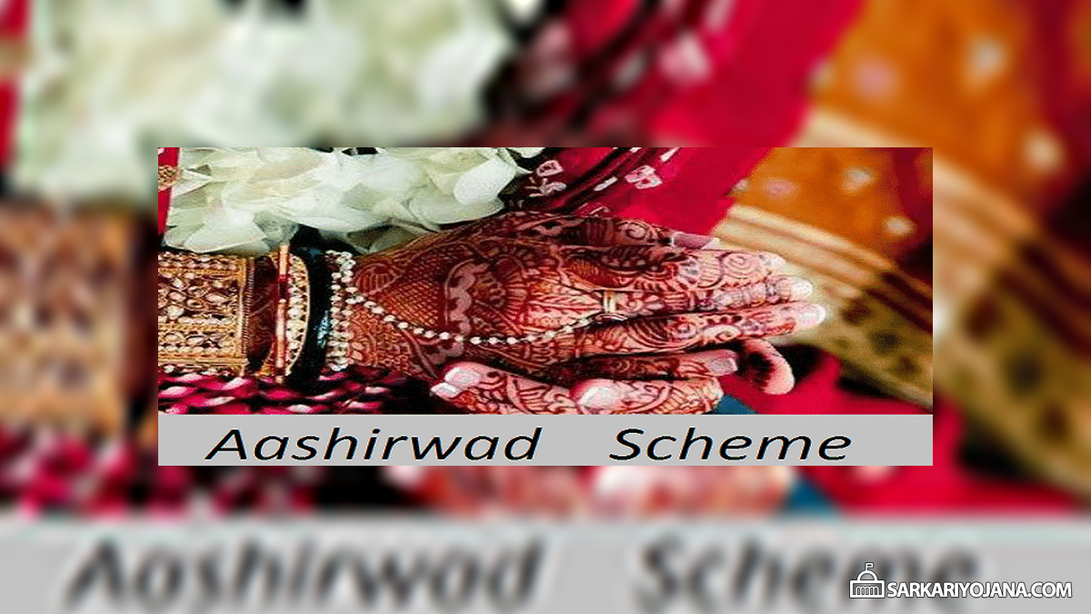 Aashirwad Scheme Punjab – Financial Assistance for Marriage of Girl Child