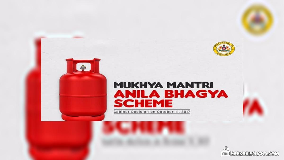 Mukhyamantri Anila Bhagya Scheme – Free LPG Connection for BPL Families in Karnataka