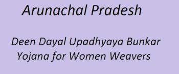 Deen Dayal Upadhyaya Bunkar Yojana