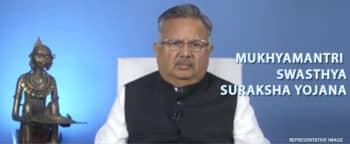 Mukhyamantri Swasthya Suraksha Yojana