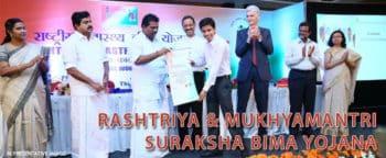 RSBY and MSBY Chhattisgarh