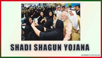 Shadi Shagun Yojana