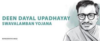 Deen Dayal Swavalamban Yojana
