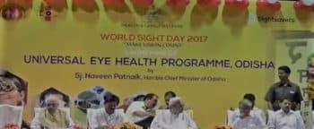 Universal Eye Health Programme
