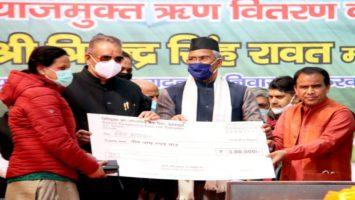 Deendayal Upadhyay Sahkarita Kisan Kalyan Yojana Uttarakhand