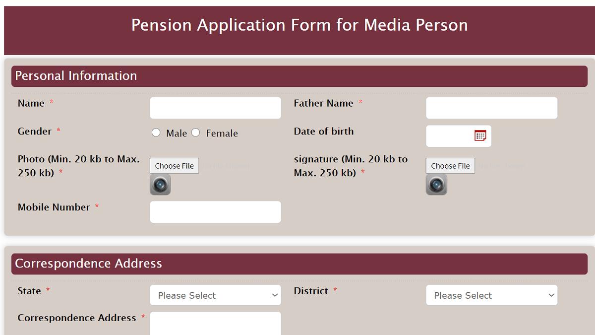 Haryana Media Person Pension Scheme Apply