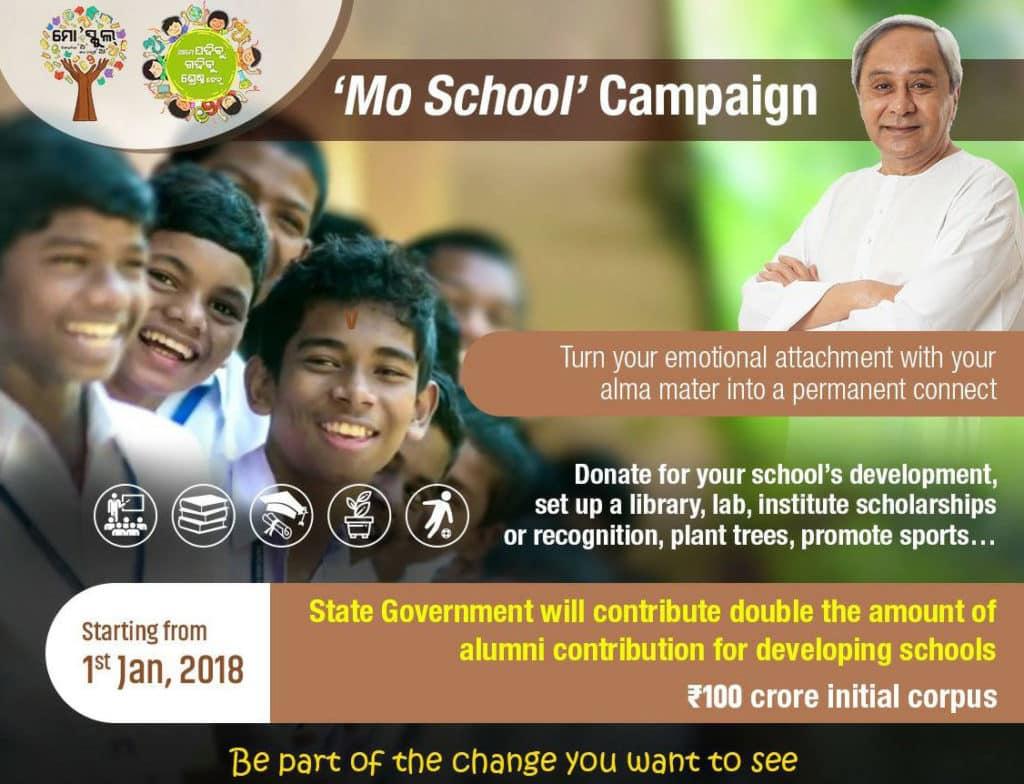 Mo School Campaign