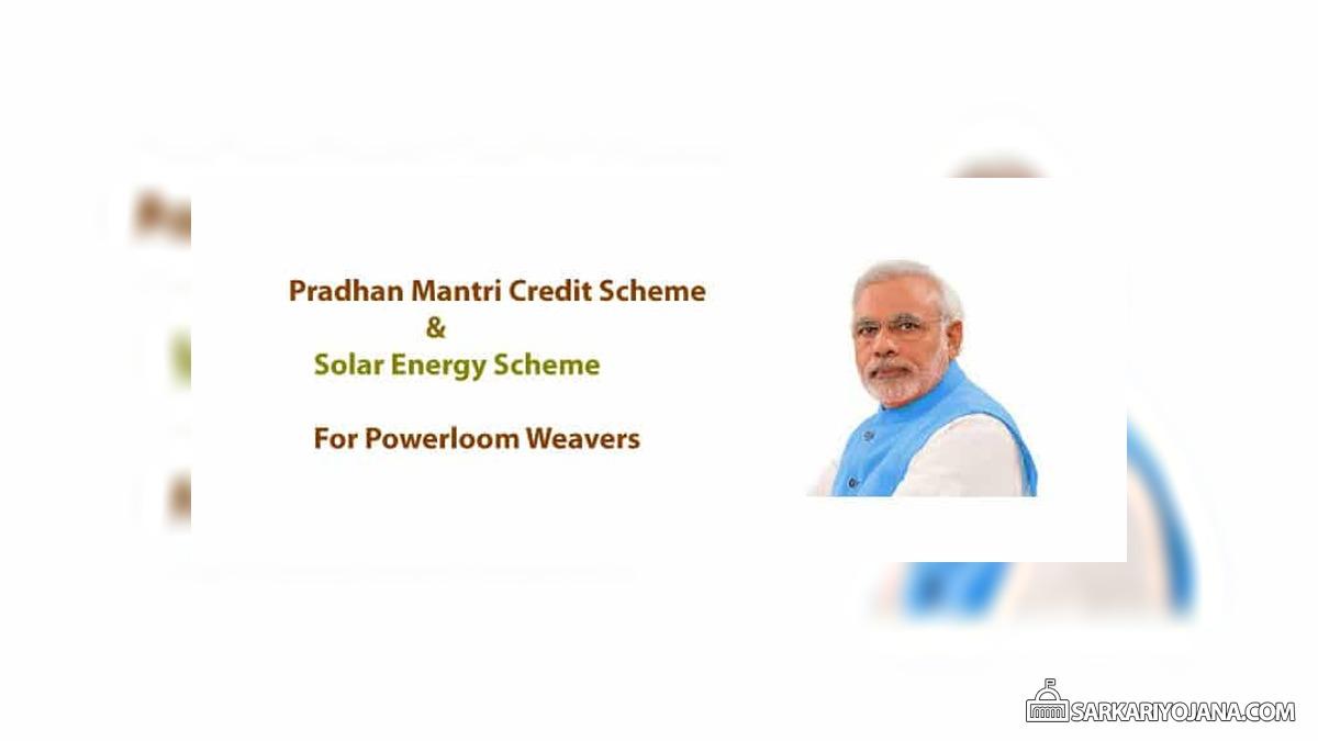 Pradhan Mantri Credit Scheme